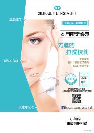 Product | Clovers Medical Technology (HK) Ltd.